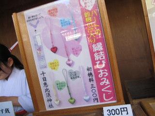 hana102013_0110BV.JPG