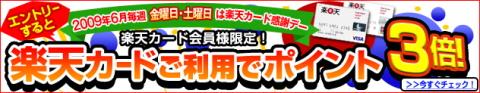 hoyu_card_632x123.jpg