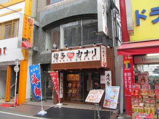 kanari2012_0614AB.JPG