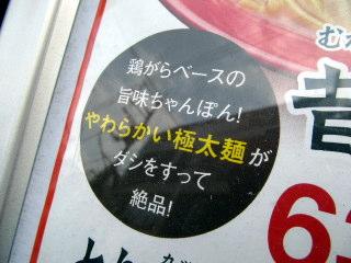 kanari2012_0614AD.JPG