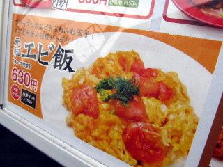 kanari2012_0614AE.JPG