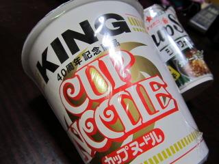 kingC002.JPG