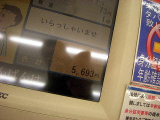 lastP020.JPG