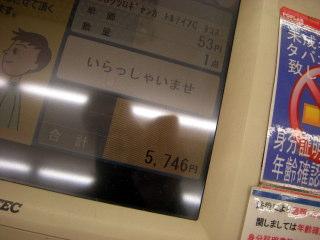 lastP021.JPG