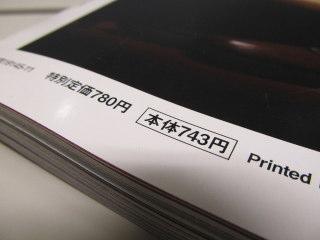 lightn2012_1026AB.JPG