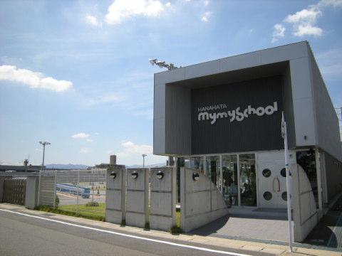 mymy0018.JPG