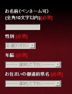 oyaji333334.jpg