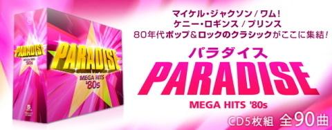 paradise_r01.jpg