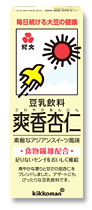 ph_29.jpg
