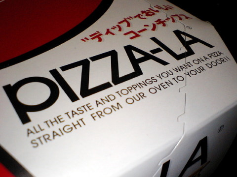 pizzal03.JPG
