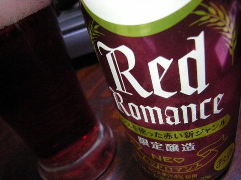 redBe008.JPG