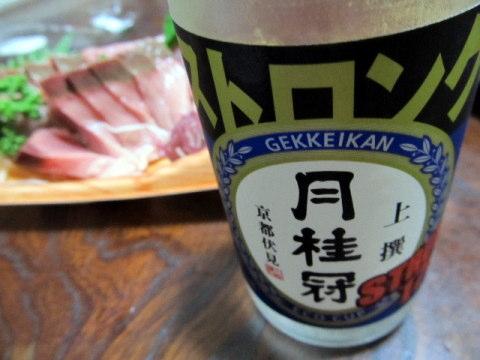 strong2012_1027AB.JPG