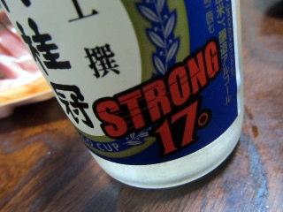 strong2012_1027AC.JPG