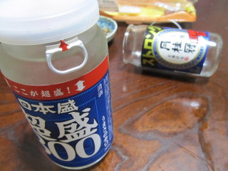 strong2012_1027AN.JPG