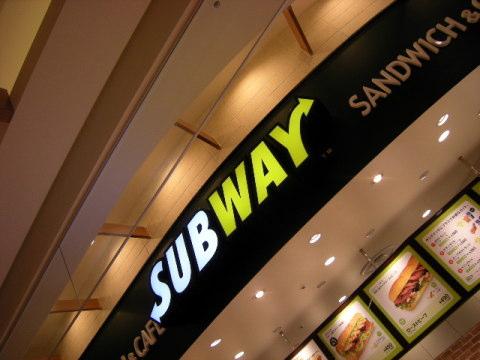 subway06.JPG