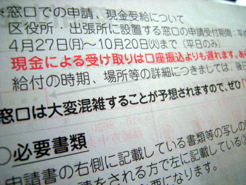 teigaku4.JPG