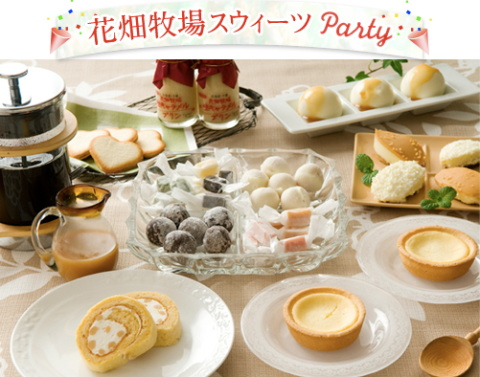 top_sweets_party.jpg