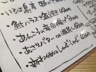 ukomit2013_0110AG.JPG