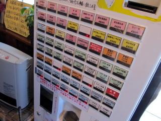 yamatoy2012_0326AA.JPG