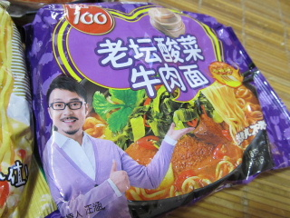 yasushi2012_0530AD.JPG