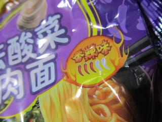 yasushi2012_0530AE.JPG