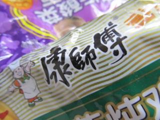 yasushi2012_0530CG.JPG