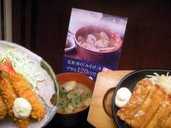 yayoiK04.JPG