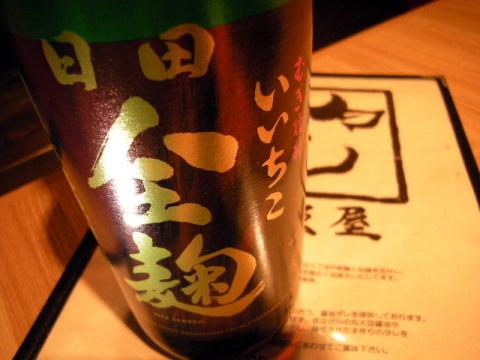 zenko003.JPG